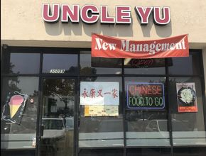 Uncle Yu Restaurant 永康又一家 -  Union City